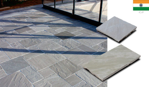 方形_IPSG-硬質砂岩 スモ―キーグレー