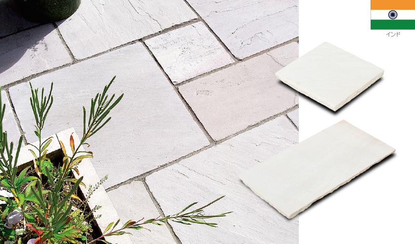 方形_IPSW-硬質砂岩 シャインホワイト