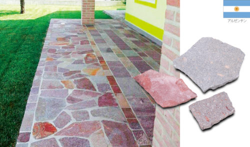 乱形_AHGM-205アルゼンチン斑岩 グレーミックス