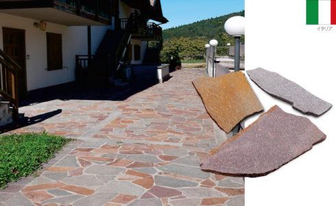 乱形_IHRG-154-イタリア斑岩 ラスティックグレー