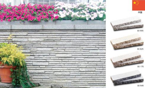 小端積石中国産